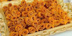200 حبة بعجينة واحدة حضري أربعة أشكال مختلفة من شباكية / معسلات رمضان 2021